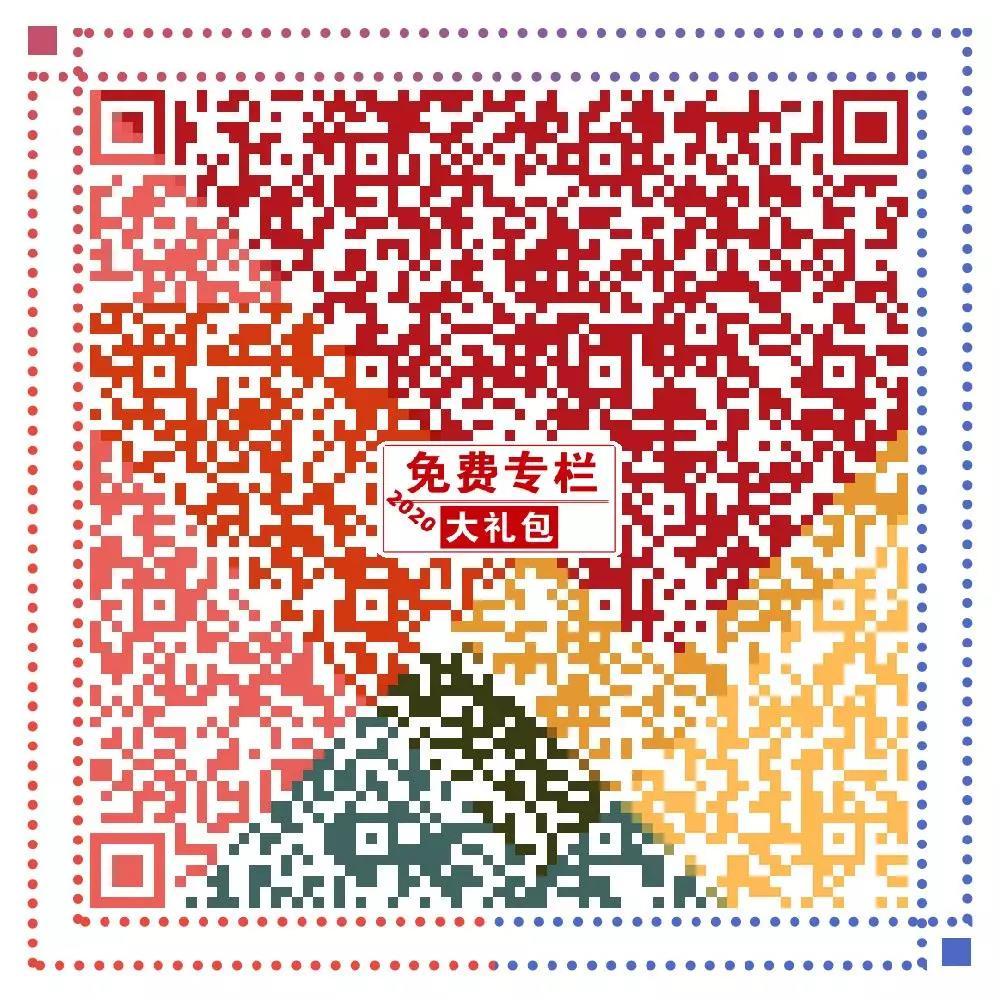 微信图片_20200203165713.jpg